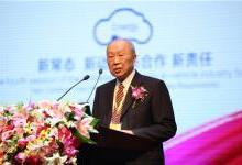 杨裕生:要建立蓄电池安全评价体系