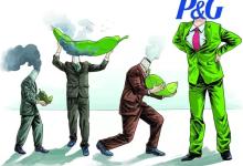 宝洁供应链污染背后的绿色隐忧