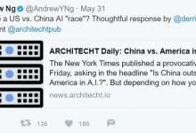 中国加大AI领域投入:美采取措施