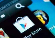 手机硬件竞争已走到尽头 应用商店是下个突破口?