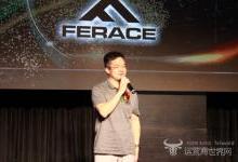 "FERACE 3智能手表2.0的""弄潮儿"""