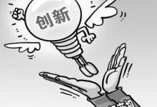 隐患犹在,国内LED企业如何赢得专利攻防战?