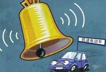 从5大热议话题透析低速电动车行业局势