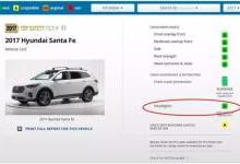IIHS中型SUV头灯测试报告:仅两款获优秀