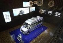 看燃料电池汽车产业:中国车企谁在跑马圈地
