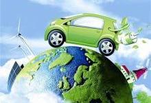 【聚焦】新能源汽车投资:部分资金或打水漂