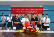 英威腾电源与广州资拓携手共建IDC数据中心机房