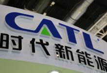 CATL高估值深思:优质电池产能面临过剩