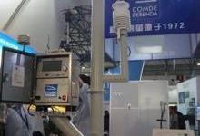 盘点CIEPEC2017上的气体监测类仪器仪表