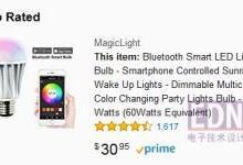 拆解亚马逊打分第一的30美金智能灯泡