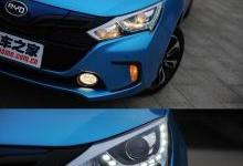 比亚迪秦EV300充电/续航里程实测:表现出色