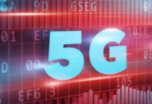 如何使5G成为现实?