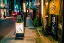 日本全民垃圾处理的变态行径揭秘(图)