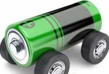 """谈动力电池成本瓶颈:可否""""大事化小 小事化了""""?"""