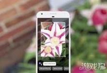 下一代iPhone或将支持AR传感器