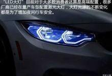 大灯照明效果测试:奥迪旗舰A8L表现如何?
