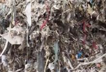 万吨垃圾山污染钱塘江水质事件再续