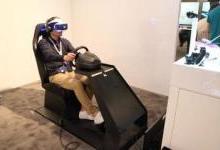 """驾校引入""""VR学车""""模式需持谨慎态度"""