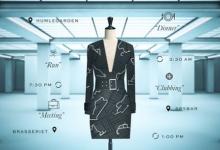 智能化推动个性定制服装时代到来