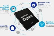三星开始量产Exynos i T200 SoC:主打物联网市场