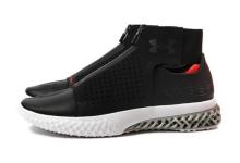 Under Armour发布3D打印的ArchiTech Futurist鞋