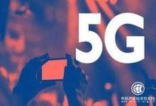"5G时代 缺""心""少""魂""不再重演"
