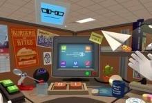 VR游戏赏:这游戏让我们沉迷工作不能自拔
