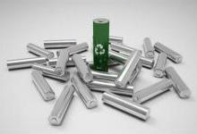 谈电池回收三大必要性:对比美德日现状