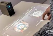 三星VR眼镜将增加身份识别功能