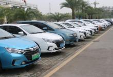 【聚焦】新能源汽车是迈向汽车强国的必由之路