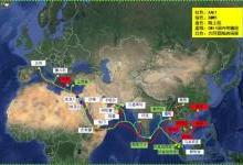 """中国联通AAE-1海缆投产 打造""""一带一路""""最高速、最安全信息通路"""