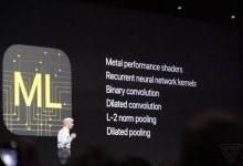 苹果WWDC2017首秀人工智能