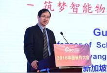 """黄广斌:人工智能""""开宗立派""""--超限学习机"""