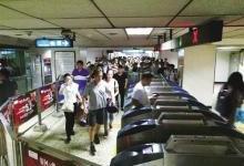 北京地铁启动刷手机乘车 NFC离普及还远么?