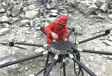 三维激光扫描无人机参与茂县救援