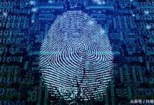 指纹与人脸识别解锁已不足为奇:握拳识别乃新姿势