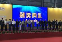 """空气产品公司荣获世界专业焊接与切割展""""优秀服务商奖"""""""