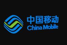 4G用户全球称霸!中国移动宣布大事:明年开启5G