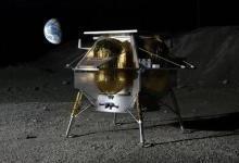 美国公司将建造世界上首个月球激光通讯线路