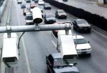 史上最严交通监控系统将投入使用