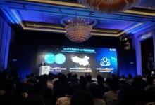 沙跃家详解中国移动物联网策略