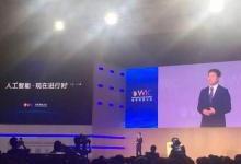 马云呛声李彦宏:多花点时间在未来上 而不是竞争对手