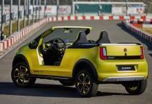 斯柯达微型车变身沙滩车 配太阳能板