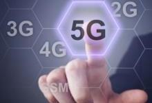 运营商将在北京建设30座5G基站