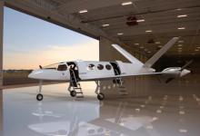 Eviation Aircraft借3D打印技术开发全球首台全电动通勤飞机