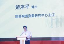 汉能再登中国500最具价值品牌榜