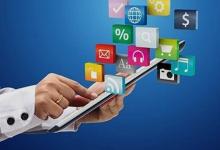 工信部:从7月1日起手机预装软件必须可卸载