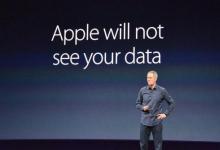 用户隐私or服务质量?苹果面临的新难题