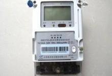 黑龙江电表智能化改造完成 智能电表覆盖率100%