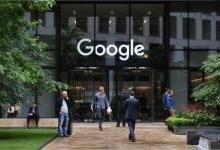 欧盟的调查正成为硅谷科技巨头的大麻烦
